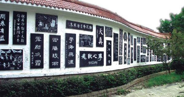 育英小学校园文化墙-中国文明网·常德