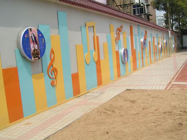 操场墙壁上的音乐文化 (640x480); 围墙效果图|围墙设计|围墙彩绘