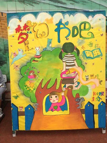 儿童阅读海报手绘