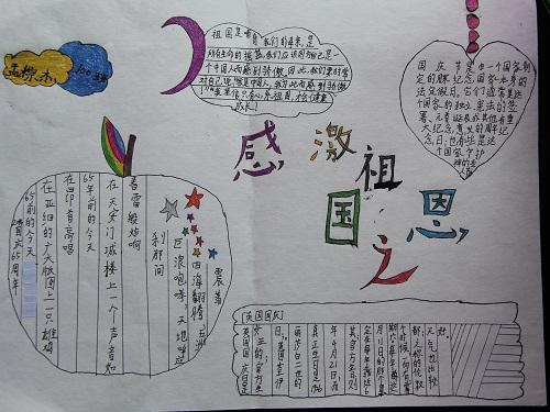 家渡小学开展 向国旗敬礼 活动 -中国文明网·常德