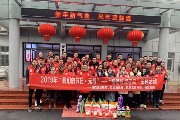 志愿者驱车近百里路来到湘鄂边安乡县大湖口镇焦圻五一村,93岁抗战
