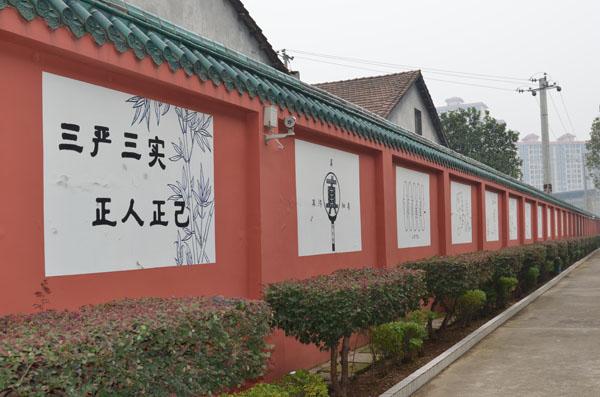 澧县国税局:文明创建与税务文化融合