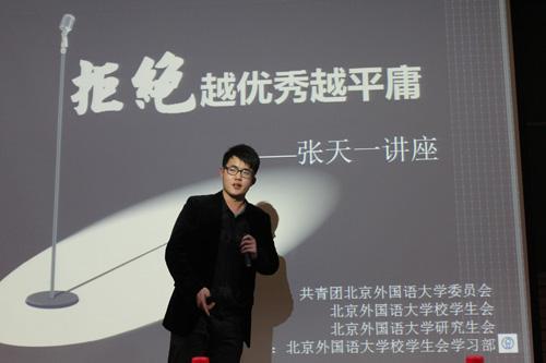 """如何从90后的角度阐述""""中国梦"""