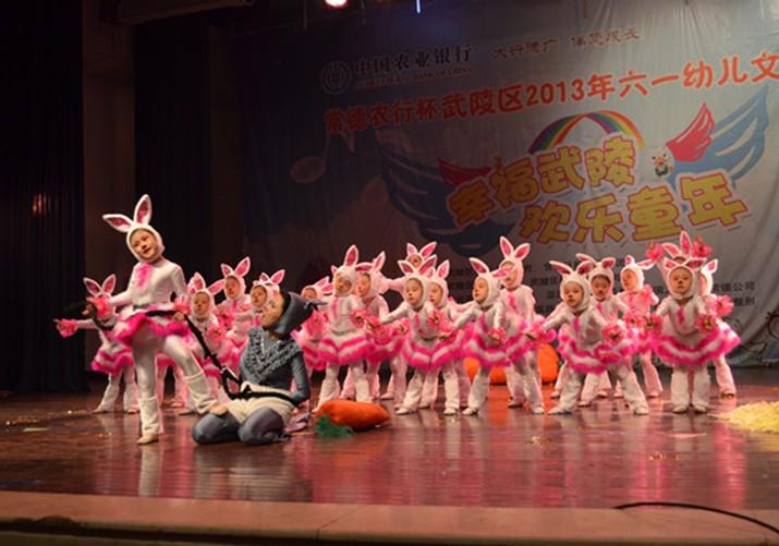 武陵区2013年庆祝六一国际儿童节   六月里花儿香,六月里好阳光。六一儿童节,歌儿到处唱。歌唱我们的幸福,歌唱祖国的富强嘹亮动听的歌声萦绕在武陵区育才小学的上空,《六月的花儿香》、《精忠报国》、《我的中国心》等一首首耳熟能详的歌曲唱出了育才学子的风采,这是该校正在如火如荼进行的我的中国梦六一儿童节校园文化艺术节系列活动之放飞梦想校园歌手大赛。 武陵区教育局特别注重今年的庆祝六一活动的组织,区属小学和所有幼儿园积极参与,用多种形式来欢庆六一,借此激发学生兴趣爱好,展示学生个性