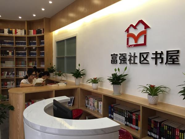 我的书屋我的梦名言