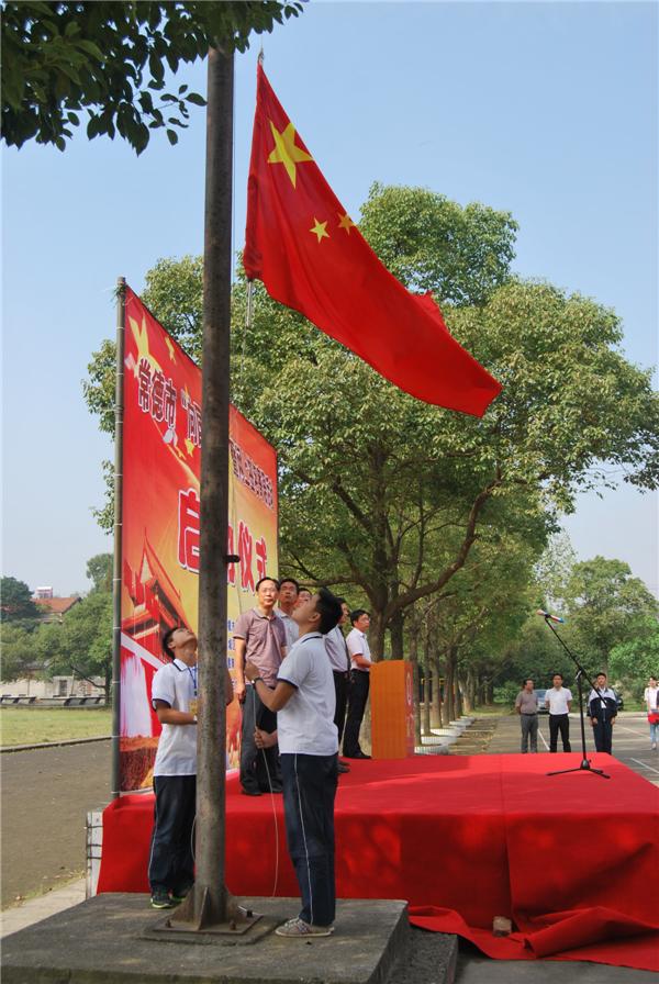 中国文明网·常德-常德举行2015年 向国旗敬礼 网上签名寄语启动仪式